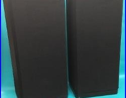 1 Pair Vintage Acoustic Research AR94SI Classic Speakers Refurbished